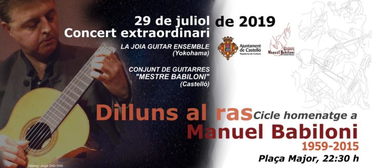 "Dilluns al ras – 29 Julio: ""Manuel Babiloni"" International Guitar Ensemble"